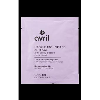 Anti-aging cotton sheet mask  Certified organic